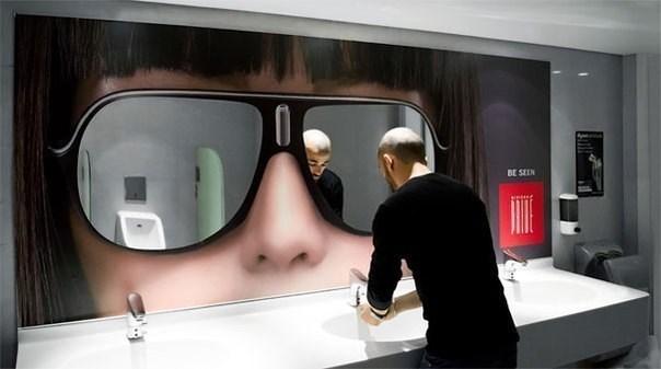 Необычные зеркала фото