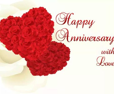 When is your anniversary