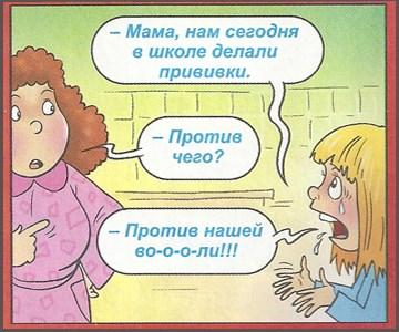 https://ru.toluna.com/dpolls_images/2015/05/21/ae272ee6-5ad6-4590-a12b-22366e5e71a7.jpg