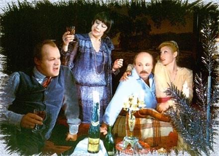 Старый новый год картинки из фильма