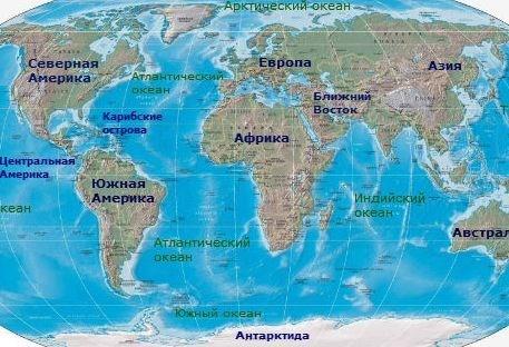 Мировой океан — Википедия