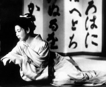 dans quel film japonais de 1952 une ancienne prostitu e raconte l histoire de sa vie toluna. Black Bedroom Furniture Sets. Home Design Ideas