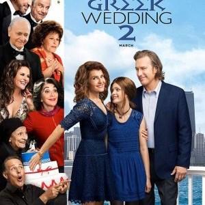 Original Vs Sequel My Big Fat Greek Wedding 2002 Vs My Big Fat Greek Wedding 2 2016 Which One Do You Prefer Toluna