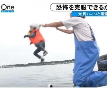 ヨット 事件 戸塚 スクール