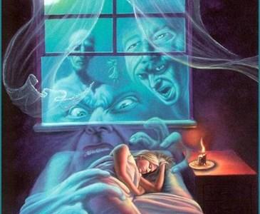 (герань) повышает общение с умершими через сон москитная сетка