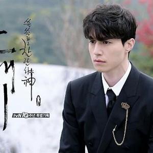 Lee Dong Wook? o Gong Yoo? | Toluna