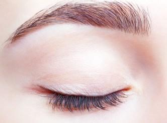 Augenbrauen hässliche Before you