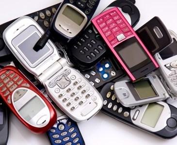 куда девать старые сотовые телефоны хорошие рецепты брокколи