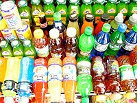 soft drinks india Project report on soft drinks market in india - free download as word doc (doc / docx), pdf file (pdf), text file (txt) or read online for free.