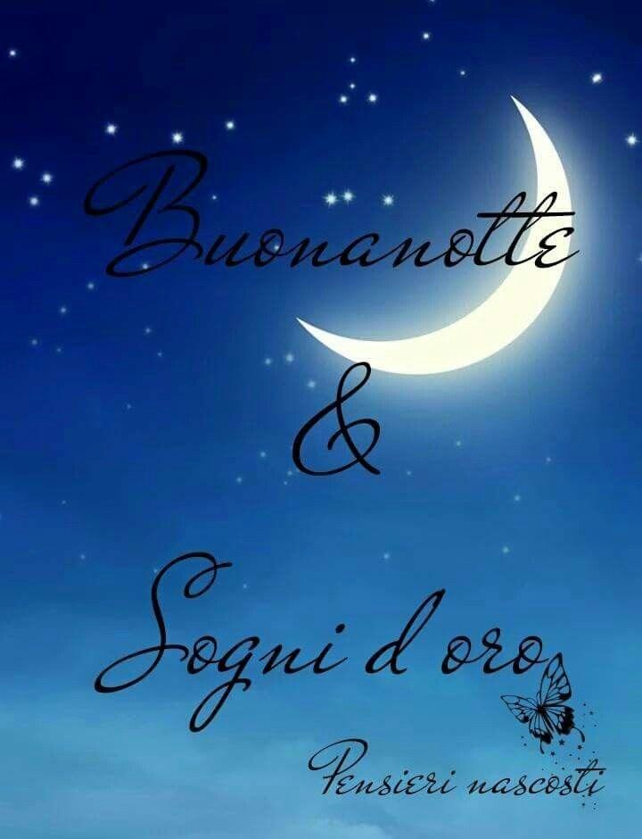 Спасибо, спокойной ночи на итальянском языке в открытках