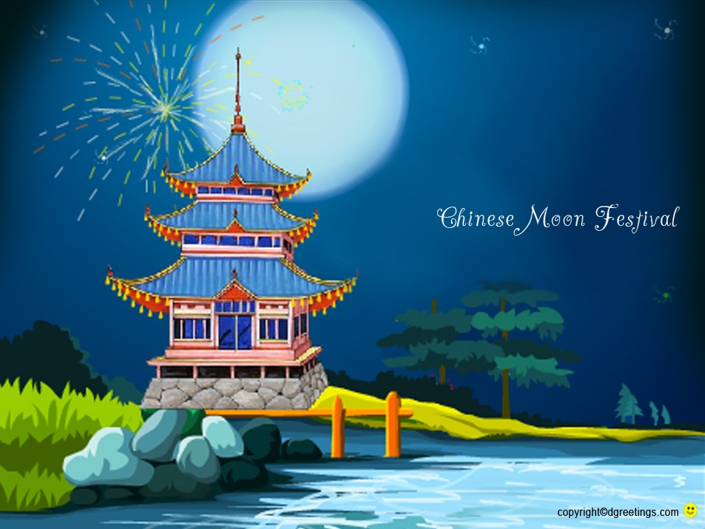3 ways to enjoy a chinese moon festival wikihow - HD1024×768