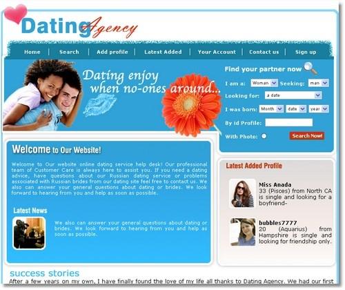 сайт знакомств ростелеком
