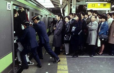 Would you like to be a Professional pusher in Tokyo? | Toluna